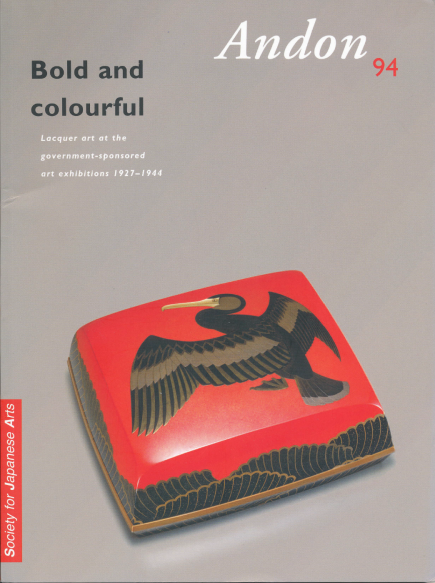 Bold and colourful. lacquer art at the government-sponsored art exhibitions 1927 - 1944
